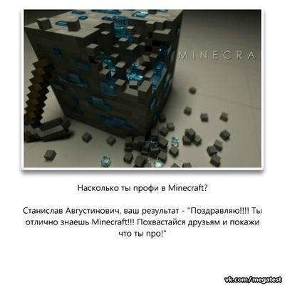 Станислав Августинович, 17 мая , Краснокамск, id150647535