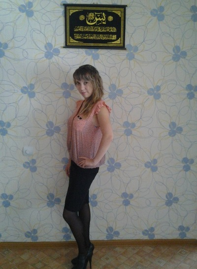 Диана Зиганшина, 30 мая 1991, Стерлитамак, id60850054