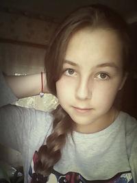 Арина Тюрина