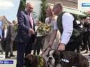 На свадьбе в Австрии Путина встретили Черчилль и Кеннеди - Вести 24