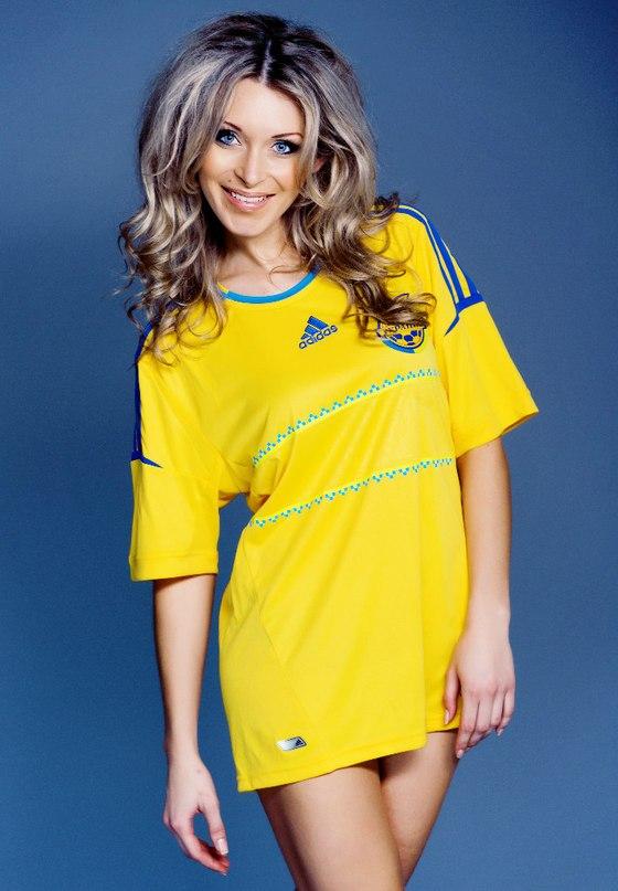 Українська вболівальниця