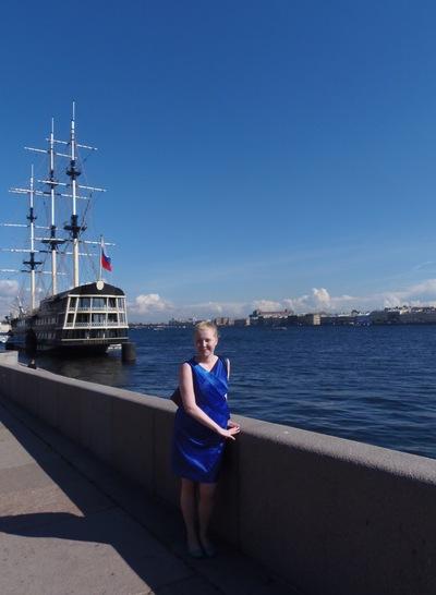 Александра Русланова, 4 октября 1995, Томск, id27515615