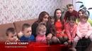 Новый семейный дом торжественно открыли в Парохонске