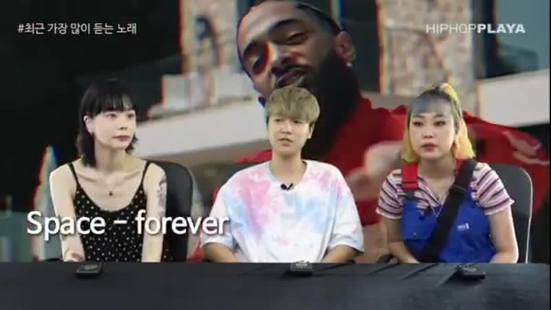 [HIPHOPPLAYA with SOMA] 금요힙합 46화 이영지 지스트 | Youngji GIST