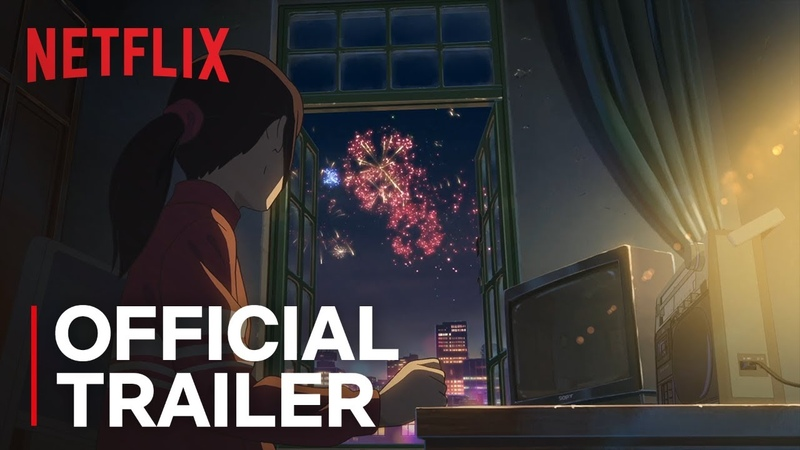 Flavors of Youth | Official Trailer
