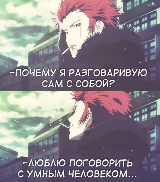 прикольные аватары аниме: