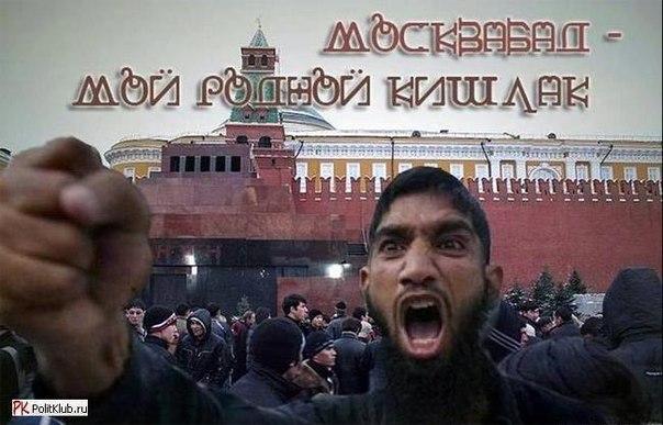 """""""Я жил немного в этой стране, и это был лучший период в моей жизни"""", - темнокожие певцы из Европы сняли патриотический клип об Украине - Цензор.НЕТ 1001"""