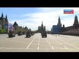 Прохождение военной техники на Параде Победы в Москве 9 мая 2018 :