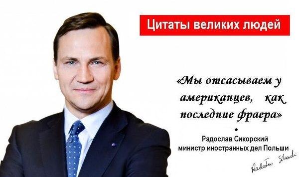 Путин больше всего на свете боится стабильной Украины. Кремль уже паникует, - Бильдт - Цензор.НЕТ 1349