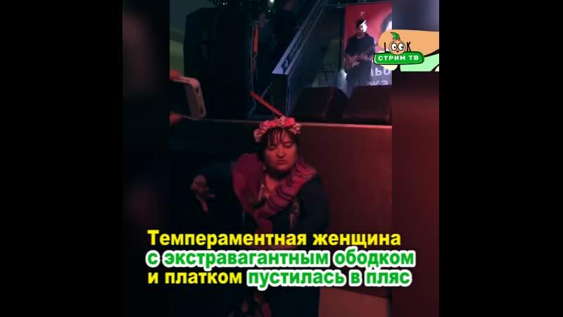 Танцуй пока молодой жительница Ярославля взорвала танцпол на концерте Альбины Джанабаеваевой