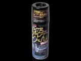 Leather &amp Tire Wax Полироль для кожи, резины, пластмассы