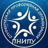 СПО ПНИПУ Студенческая профсоюзная организация