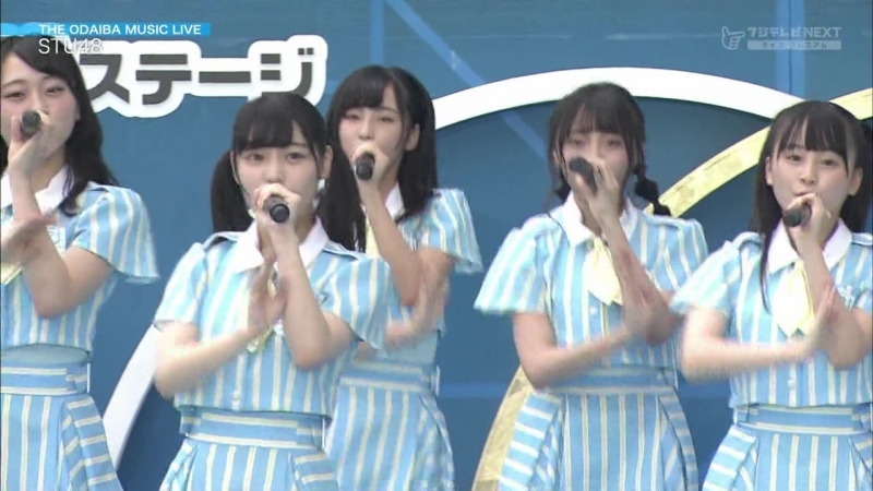 STU48 - The Odaiba Music Live (2018.09.27)