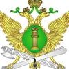 Ufssp-Rossii Po-Permskomu-Krayu