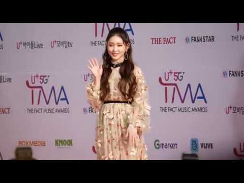 190424 청하 (Chung Ha) 2019 더팩트 뮤직 어워즈 레드카펫 직캠 [4K] (2019 THE FACT MUSIC AWARDS 레드카펫) 인천 남4604