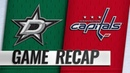 Dickinson notches game winner in OT victory vs Caps