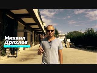 Cryptovilla 2 0   Tashkent, 10 -16 december 2018