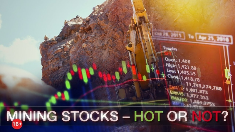 Интервью • Акции горнодобывающих компаний.