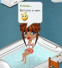 аватария смешные картинки