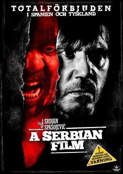 Cepбcкий фильм (2010)