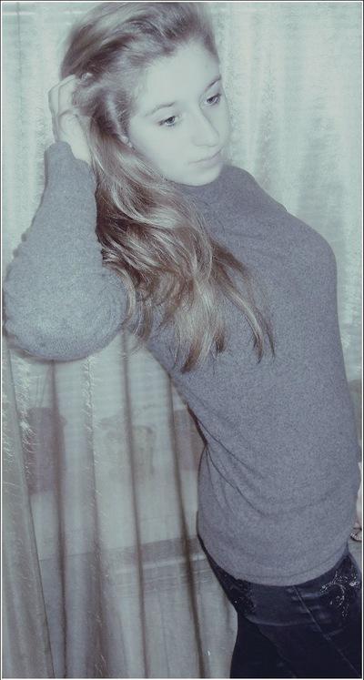 Анастасия Васянович, 17 мая 1995, Кривой Рог, id161229032