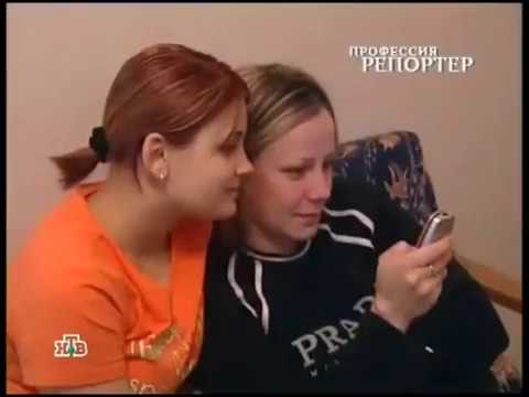 Профессия репортер Маленькая мама 2008 01 26