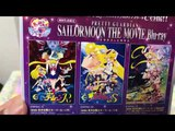 Pretty Guardian Sailor Moon The Movie Blu Ray Limited Edition Unboxing