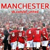 Football Club United Of Manchester