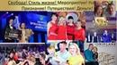 История успеха! Елена и Алексей Сыстеровы для команды Биплан!