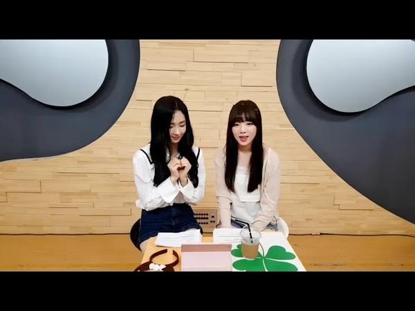 Taeyeon (태연) – If (만약에) cover by Na Goeun (나고은 - RBW Trainee)