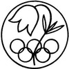 Биологические олимпиады