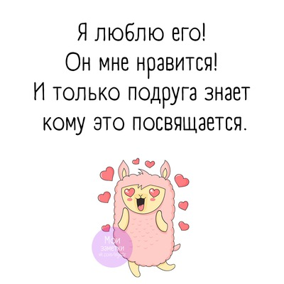 Аня Стецюк
