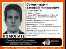52 летний мужчина на ЗИЛе пропал по дороге в Курск
