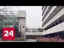 Дому Наркомфина в центре Москвы вернут исторический облик Россия 24