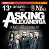 Asking Alexandria (UK)   13.11.2014    Москва