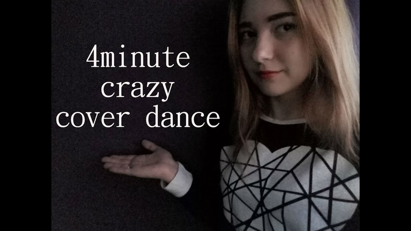 4minute crazy cover dance