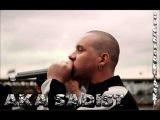 Бифы - #2 - KRA vs SD aka SaDist