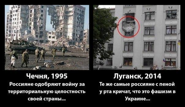 Фракция Жириновского предлагает отозвать посла РФ в Украине и послать в Киев спецназ - Цензор.НЕТ 3247