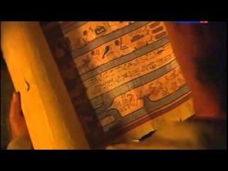 Египетская Книга Мертвых ч1