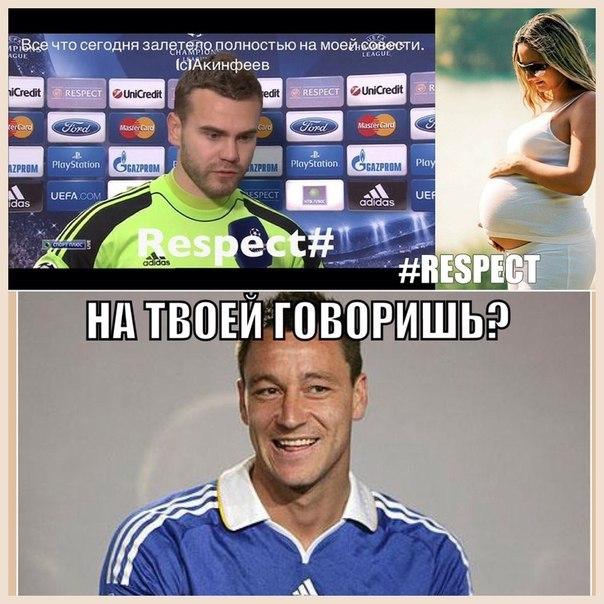 Спортивный юмор (uncensored) - Страница 22 _MdyG_5KO8k