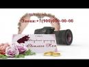 Вариант оформления видео визитки свадебного фотографа.