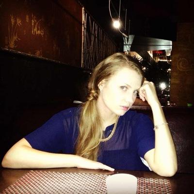 Кристина Кристина, 10 августа 1991, Саратов, id188014237