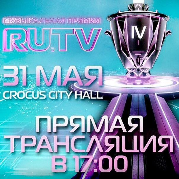 Онлайн http www ru tv air online