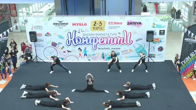 Выступление студии танца IDANCE в ТРЦ Макси