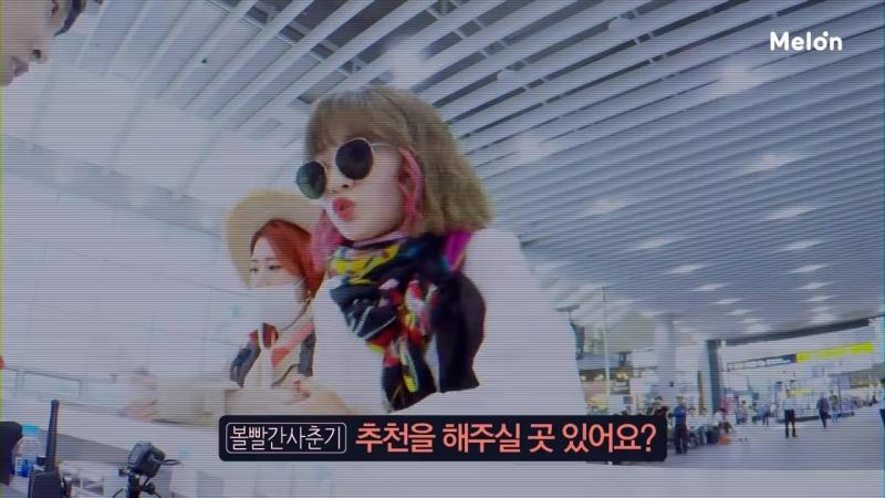 BOL4 (볼빨간 사춘기) - Travel(여행) @ 1theK RUN TO YOU