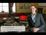 Видеоотзыв об Digital-агентстве