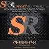 """Спортивное питание """"Спорт-реформа"""" Спортпит"""