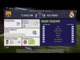 FIFA 18 Суперкубок Испании Обзор матча Реал Мадрид Барселона + Награждение