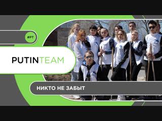 Добровольцы в Волгограде помогают ветеранам-фронтовикам