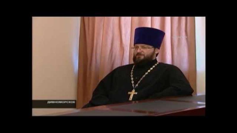Интервью с секретарем Епархиального управления протоиереем Александром Абрашк...